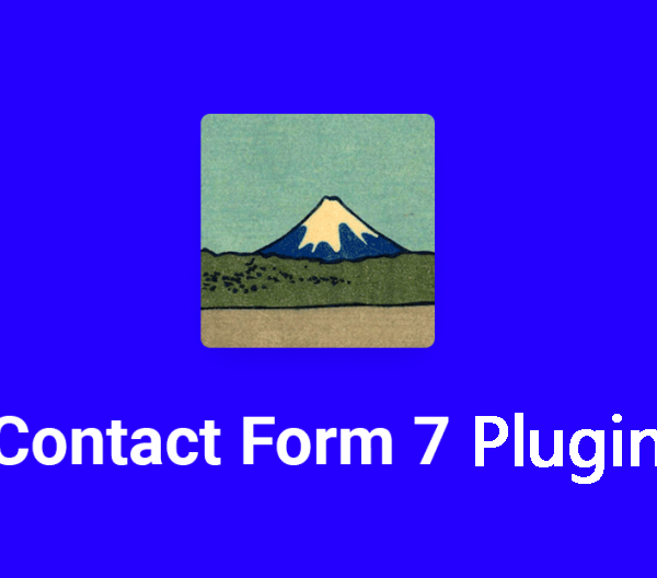 Contact Form 7 插件使用教程