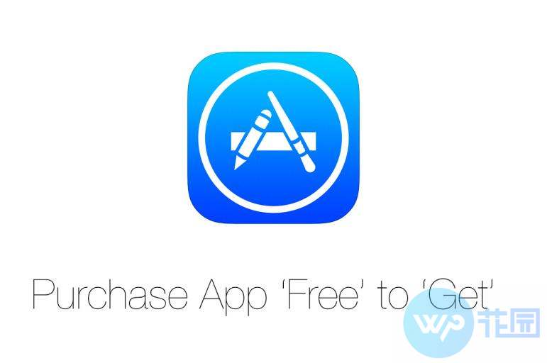 app-store-in-app-purchases-free-to-get