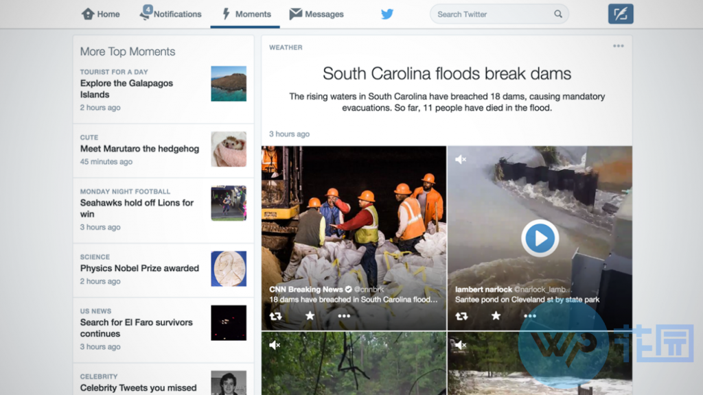 twitter-moments-hed-b-2015